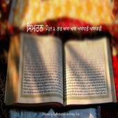 Simran Part 2 - Raag Asa, Asa Asavari, Asa Kafi by RayNBrotherhood