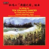 Du Mingxin: 10 Xinjiang Dances de Takako Nishizaki