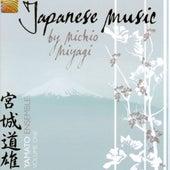 Japanese Music by Michio Miyagi Vol. 1 by Yamato Ensemble