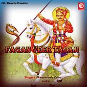 Fagan Veer Tajaji by Indra