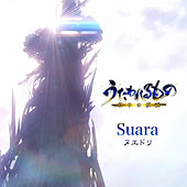 Nuedori (Game Version) by Suara