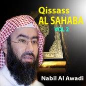 Qissass Al Sahaba Vol 2 (Quran) by Nabil Al Awadi