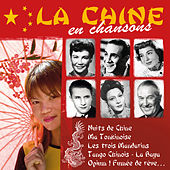 La Chine en chansons by Various Artists