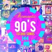 Romantic 90's Telugu Songs by Various Artists