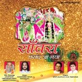 Sanwra Pasand Aagaya by Various Artists