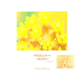 Yasuragi Concert - Haruka Naru Michi - Vocal by Masaya