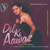 Dil Ki Awaaz by Various Artists