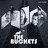 คนที่เฝ้ารอ by Buckets