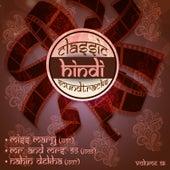 Classic Hindi Soundtracks, Miss Mary (1957), Mr. and Mrs. 55 (1955), Nahin Dekha (1957), Vol. 58 by Various Artists