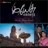Yesu Ennodu by Various Artists