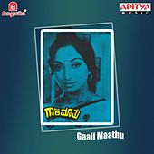 Gaali Maathu (Original Motion Picture Soundtrack) by Various Artists