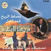 Bessat El Rih (Live) by Farid El Atrache