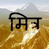 MITRA Music For Nepal von Various Artists