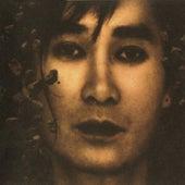 Ma Mu by Various Artists