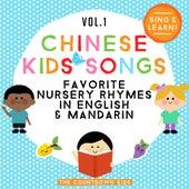 Chinese Kids Songs - Favorite Nursery Rhymes in English & Mandarin, Vol. 1 by The Countdown Kids