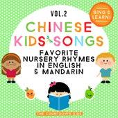 Chinese Kids Songs - Favorite Nursery Rhymes in English & Mandarin, Vol. 2 by The Countdown Kids