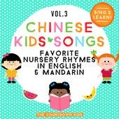 Chinese Kids Songs - Favorite Nursery Rhymes in English & Mandarin, Vol. 3 by The Countdown Kids