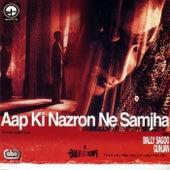 Aap Ki Nazron Ne Samjha by Various Artists