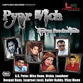 Pyar Vich de Various Artists