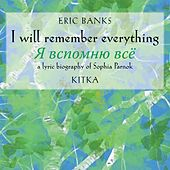 Eric Banks: I Will Remember Everything de Various Artists