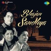 Bhajan Sandhya by Various Artists