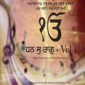 Dhan Su Raag Vol 1 - Raag Sri, Raag Maajh, Raag Gauri Guareree, Raag Gauri, Raag Gauri Dakhnee by RayNBrotherhood