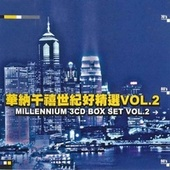 Millennium Greatest Hits Vol.2 by Various Artists