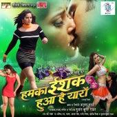 Hamka Ishq Hua Hai Yaaron (Original Motion Picture Soundtrack) by Various Artists