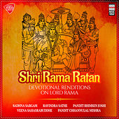 Shri Rama Ratan by Various Artists