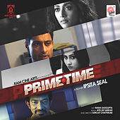 Prime Time (Original Motion Picture Soundtrack) by Various Artists