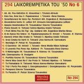 Laikorempetika Tou '50 No 6 by Various Artists