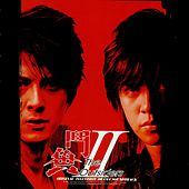 The Outsiders II von Various Artists