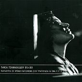 Parathyra [Παράθυρα Σε Χρόνο Ραγισμένο] (95<80) von Tania Tsanaklidou (Τάνια Τσανακλίδου)