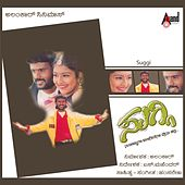 Suggi (Original Motion Picture Soundtrack) by Various Artists