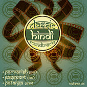 Classic Hindi Soundtracks, Parvarish (1958), Passport (1961), Patanga (1949), Vol. 65 by Various Artists
