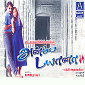 Anbe Diana (Original Motion Picture Soundtrack) by Various Artists