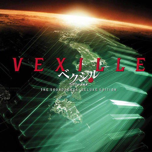 Vexille by Various Artists