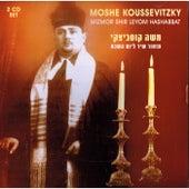 Mizmor Shir Leyom Hashabbat by moshe Koussevitzky