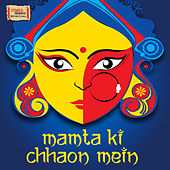 Mamta Ki Chhaon Mein by Various Artists
