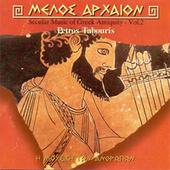 Secular Music of Greek Antiquity Vol.2 de Petros Tabouris
