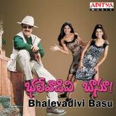Bhalevadivi Basu (Original Motion Picture Soundtrack) by Various Artists