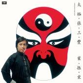 Tai Ji Zhang San Feng (Li De Dian Shi Ju