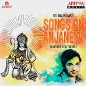 Songs on Anjaneya by Dr.Rajkumar