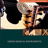 Greek Popular Musical Instruments von Various Artists