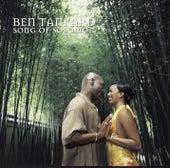 Song Of Solomon by Ben Tankard