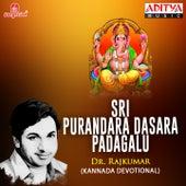 Sri Purandara Dasara Padagalu by Dr.Rajkumar