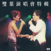 Shuang Ye Yan Chang Hui Te Ji (Live) von Frances Yip