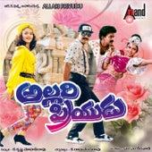 Allari Priyudu (Original Motion Picture Soundtrack) by S.P. Balasubramanyam