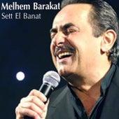 Sett El Banat by Melhem Barakat