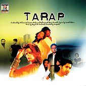 Tarap by Various Artists